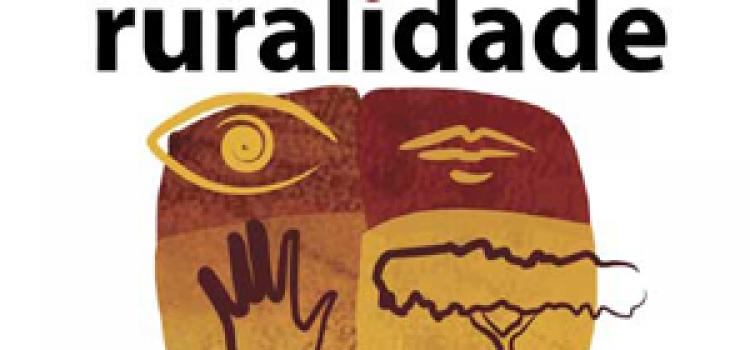 Museum of Rural Affairs, Museu da Ruralidade, in Castro Verde